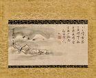 Obaku Scroll by Hyakusetsu Genyō (1668-1749) and Kuge Yaou (1670-1752)