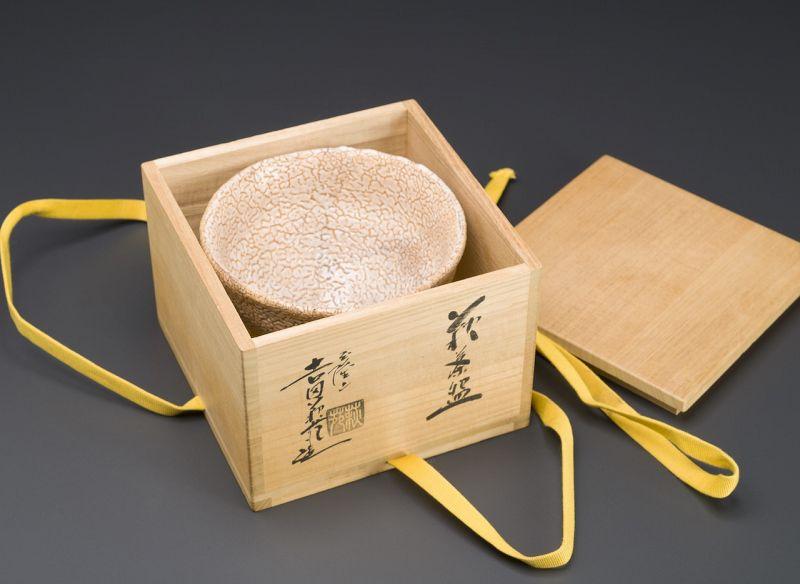 A Hagi Tea Bowl by Yoshida Shuen