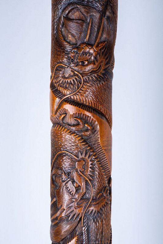 A Japanese bamboo stick