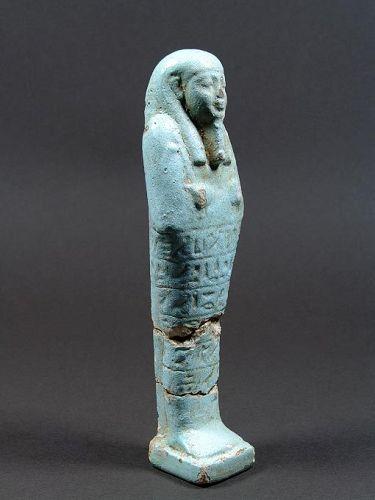 Egyptian Shabti for Hor-em-achbit, ca. 380-343 BC � Published