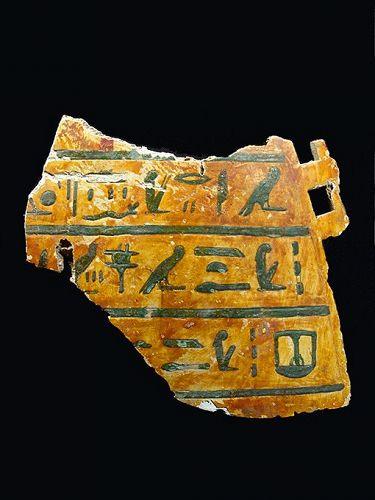 Egyptian Cartonnage Fragment for Hebu, TIP, 1070-664BC