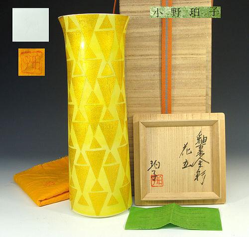 Ono Hakuko Kinsai Yellow Vase
