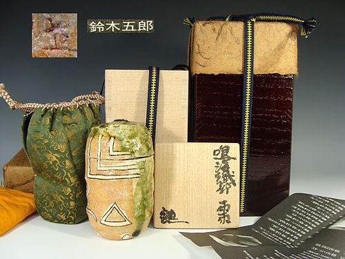 One of a kind !  Narumi Oribe Natsume by Suzuki Goro