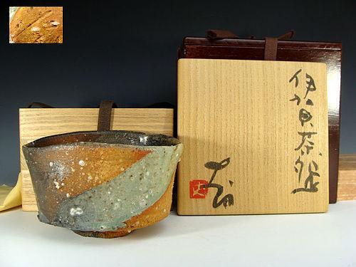 Amazing Iga Chawan by Tsujimura Shiro