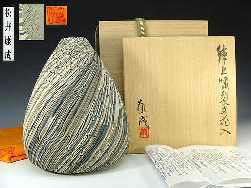 Living National Treasure Matsui Kosei Shoretsu Neriage Vase