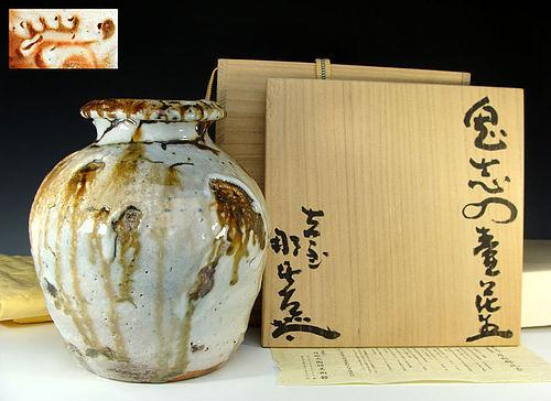 Spectacular Tsukigata Nahiko Oni Shino Tsubo Vase