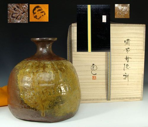 Museum Quality Bizen Vase by Abe Anjin