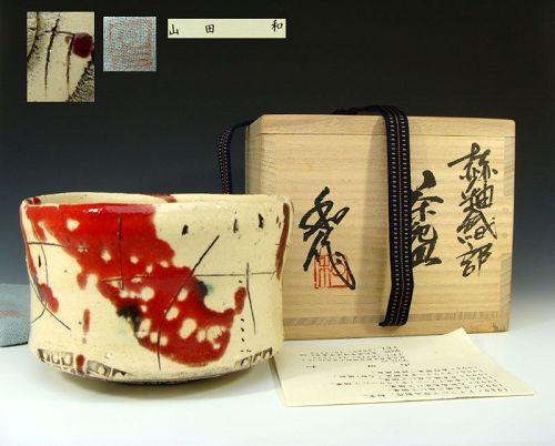 Yamada Kazu Oribe Red Splash Chawan Tea Bowl