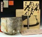Fantastic Shino Chawan Tea Bowl by Kumano Kuroemon