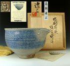 Large Exhibited Salt glazed Kataguchi Bowl by LNT Shimaoka Tatsuzo