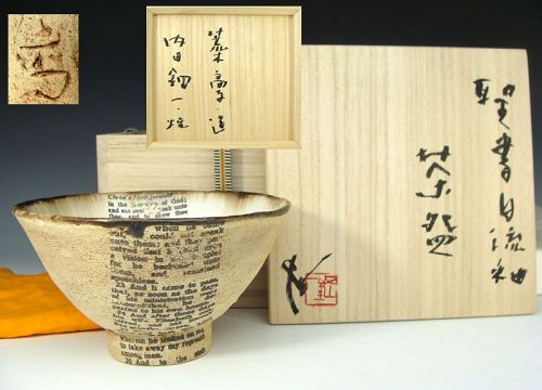 Araki Takako Bible Series Chawan Tea Bowl