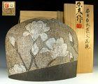 Spectacular Ito Motohiko �Tree Lotus� Large Vase