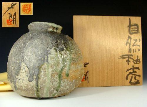 Tsujimura Shiro Shizen-Yu Ash Glazed Tsubo Vase