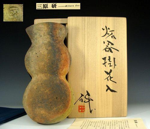 Sekki Hanging Wall-vase by Mihara Ken