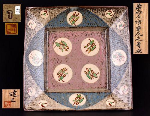 Museum Quality Plate by Living National Treasure Shimaoka Tatsuzo