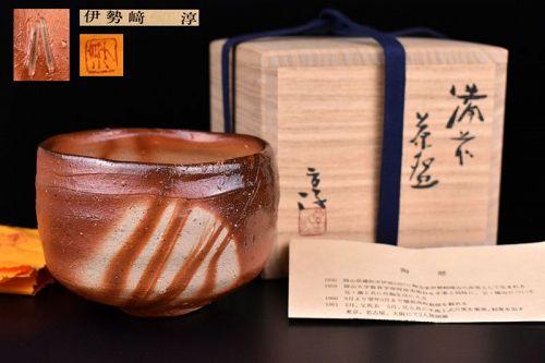 Living National Treasure Isezaki Jun Bizen Hidashiki Chawan Tea Bowl