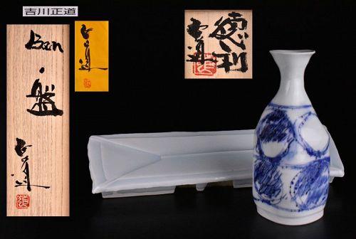 Yoshikawa Masamichi Celadon Platter and Sometsuke Tokkuri