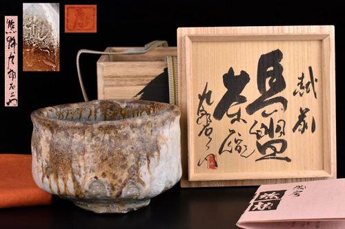 Superb Chawan Tea Bowl by Kumano Kuroemon