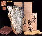 Spectacular Tanimoto Kei Iga Sculpted Vase Please See !!