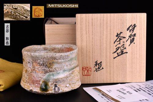 Furutani Kazuya Iga Chawan Tea Bowl