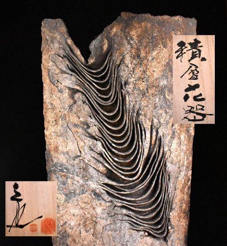 Izumita Yukiya Sekisoh Vase