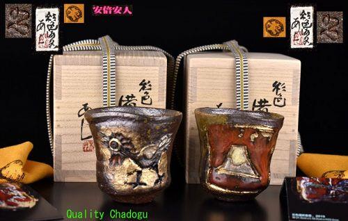 Two Saishoku Bizen Guinomi Sake Cups by Abe Anjin
