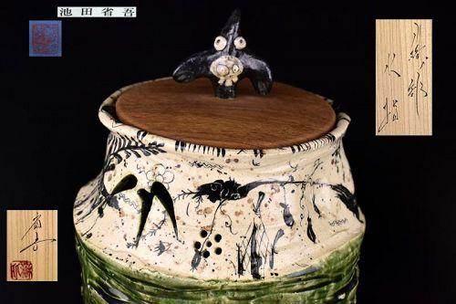 Whimsical Oribe Mizusashi by Ikeda Shogo Please See !!!