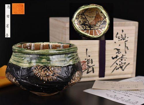 Fantastic Oribe Chawan Tea Bowl by Ikeda Shogo