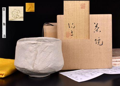 Unattainable Mori Togaku White Chawan Tea Bowl