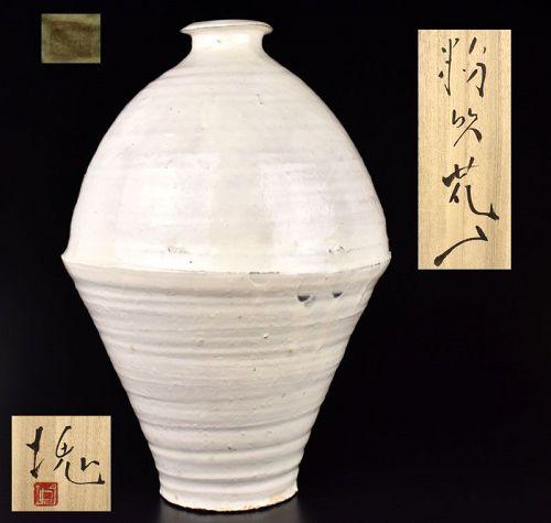 Tsujimura Kai Exceptional Tall Kohiki  Vase