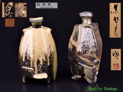 Two Amazing Kuro Bizen Tokkuri Sake Flasks by Kakurezaki Ryuichi