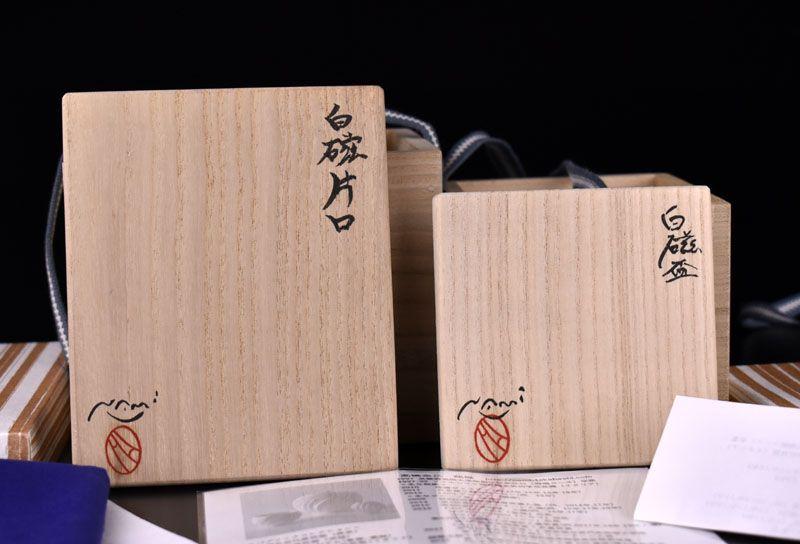 Takahashi Nami Hakuji Sake Set