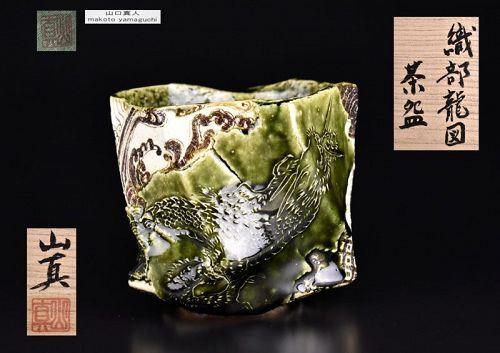 "Fantastic Oribe ""Dragon"" Chawan Tea Bowl by Yamaguchi Makoto"
