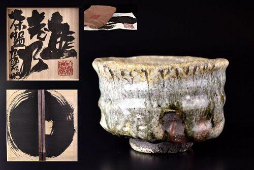 Fabulous Kuma Shino Chawan Tea Bowl by Kumano Kuroemon