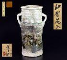 Spectacular Furutani Michio Iga Hanaire Flower Vase