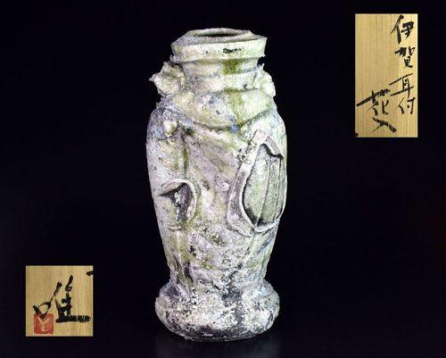 Fantastic Tsujimura Yui Iga Mimitsuki Hanaire Flower Vase