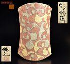 Magnificent Large Red Ash Vase by Kako Katsumi