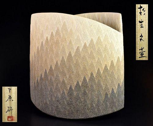 Spectacular Mihara Ken Early Folded Sculptural Tsubo Vase