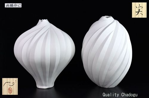 Two Magnificent Sculpture Vases by Takahashi Nami