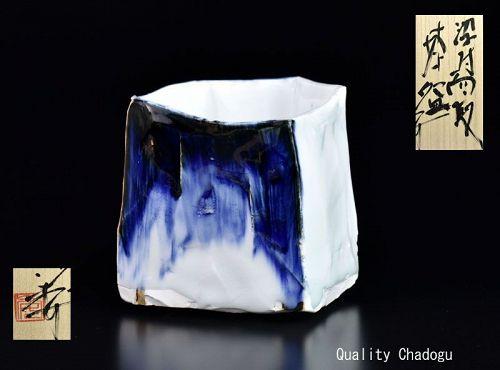 Kato Tsubusa Sometsuke Mnentori Chawan Tea Bowl