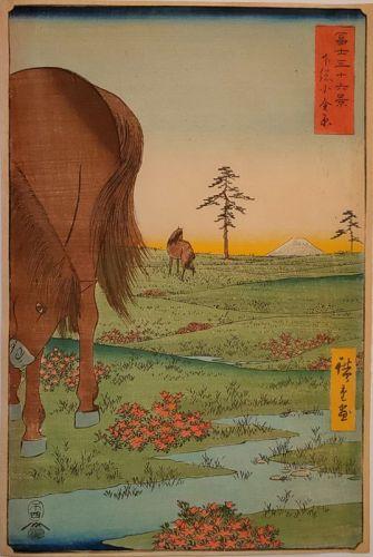 Hiroshige Ando - Kogane Plain in Shim�sa Province Woodblock print