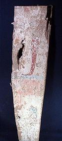 LG Egyptian New Kingdom Sarcophagus Panel!