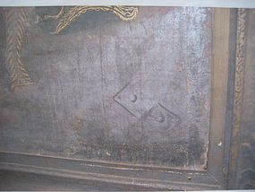 Detail Photo of Monogram on Flemish Painting with GILDED DESIGNS