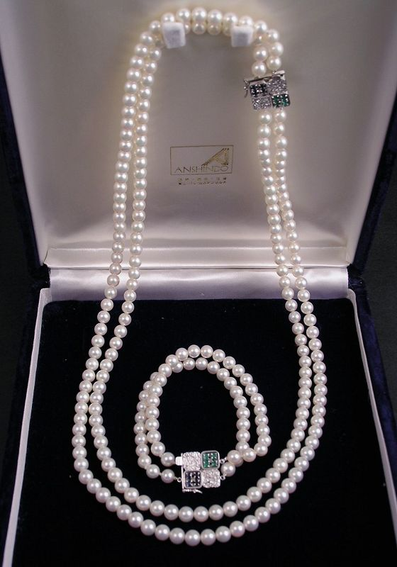 Exquisitely Fine Japanese Cultured Pearl Necklace w/Sapphire/Emerald