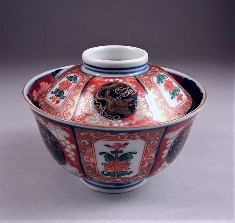 Beautiful Japanese Ko Imari Covered Bowl 19c