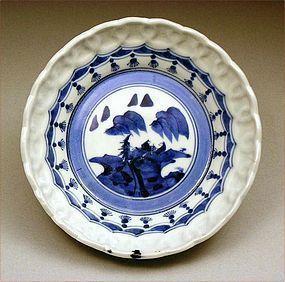 Japanese Ko Imari Sometsuke Bowl Yokoku 19c