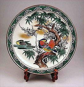 Very Fine Japanese Aote Kutani Charger Ducks