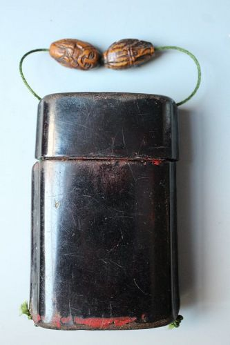 Qing Dynasty  laquered box