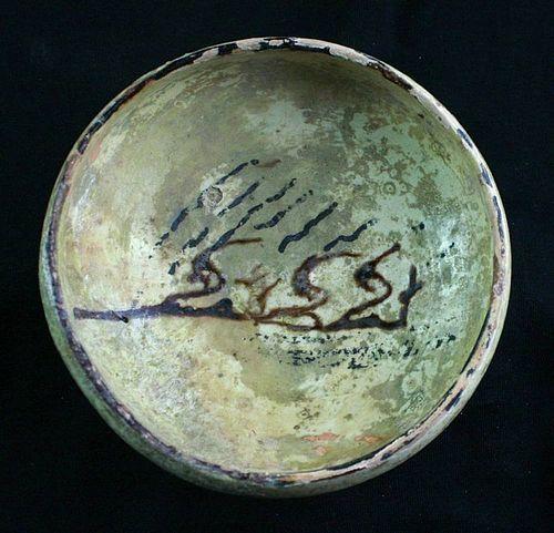 A choice & rare islamic pottery bowl, 10th-12th cent AD
