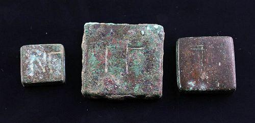 Lot of three Byzantine Square bronze weights, 1st. millenium BC